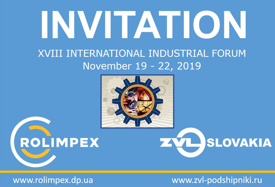 XVIII INTERNATIONAL INDUSTRIAL FORUM, KIEV